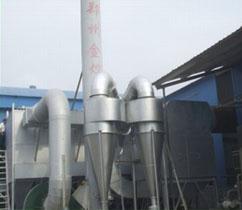 3150KVA刚玉冶炼固定炉高温除尘系统