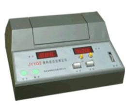 清洁度测定仪