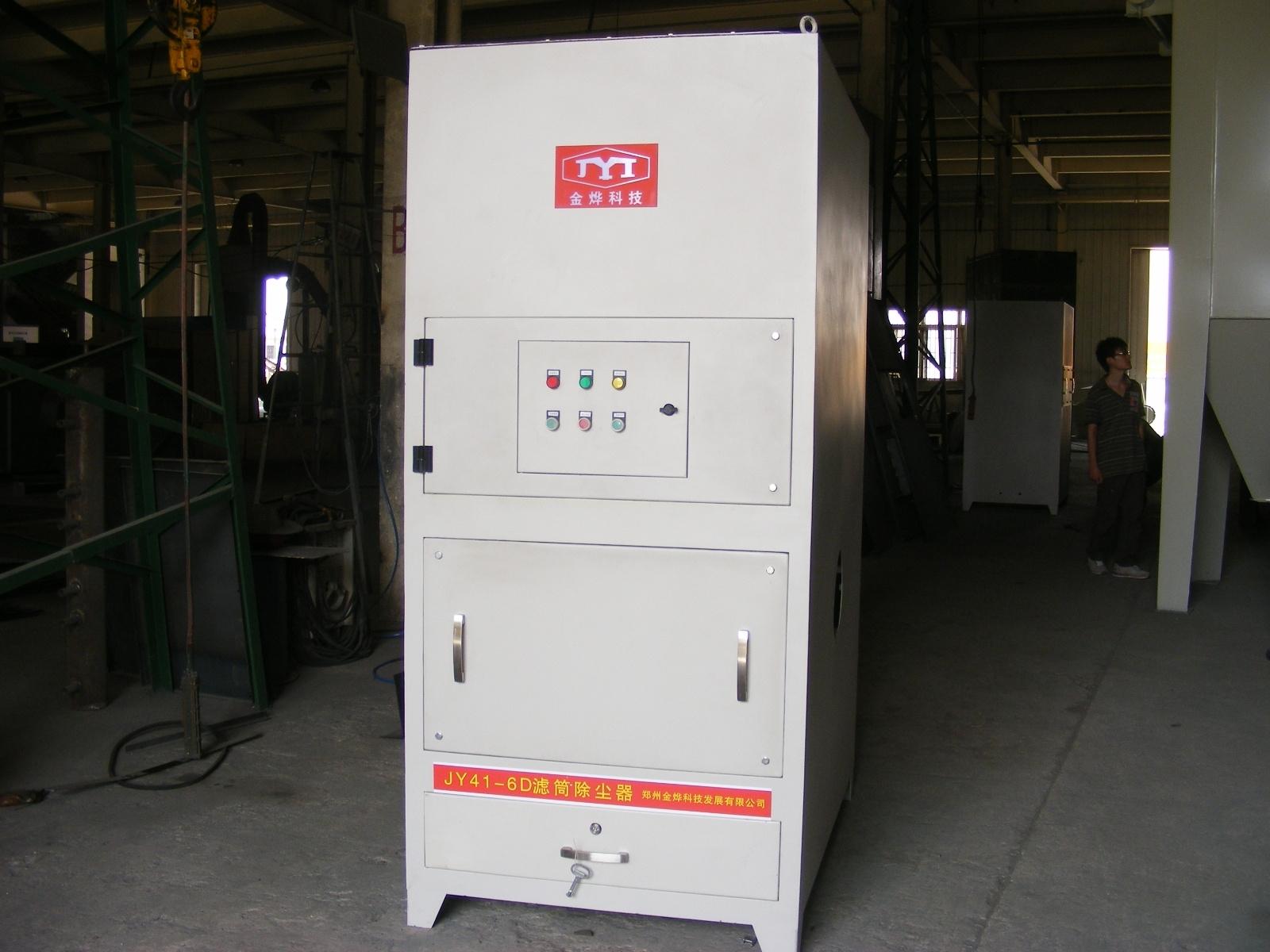 激光焊接、切割烟气收集除尘系统