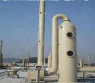 郑州锅炉脱硫除尘器